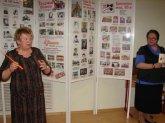Музей как память об учебе, труде и геройстве