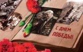 В Майской Горке начинаются праздничные мероприятия в честь Дня Победы