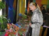 В «Космосе» поздравили с «рябиновым» праздником
