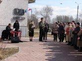 Наш округ встречает День Победы