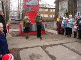 День Победы отмечает Краснофлотский