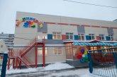 Детский сад на Овощной наконец-то открылся
