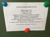 """Деловая игра """"Сделай выбор"""" 21 мая 2015 года  в нашем округе"""