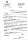 Ирина Чиркова требует найти ответственных за опасный ларек в Архангельске