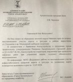 Строительный бардак,устроенный Водоканалом на ул. Галушина