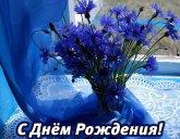 Поздравляем весенних именинников общества инвалидов Майской Горки!