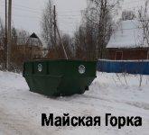 Два новых мусорных бункера появятся в Майской Горке