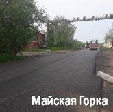 Ремонт улицы Чкалова завершается